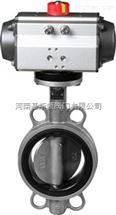 D671X/F/D673H不锈钢气动对夹式蝶阀