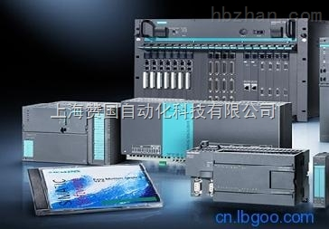 西门子s7-200模块cpu221中央处理器