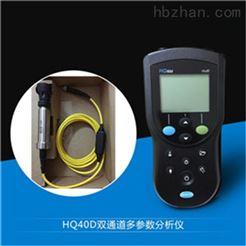 LDO10103HACH+LDO溶解氧水质仪HQ30D