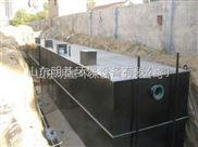 餐饮污水废水处理设备
