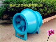 安徽雙速高效低噪聲斜流風機展會公司企業