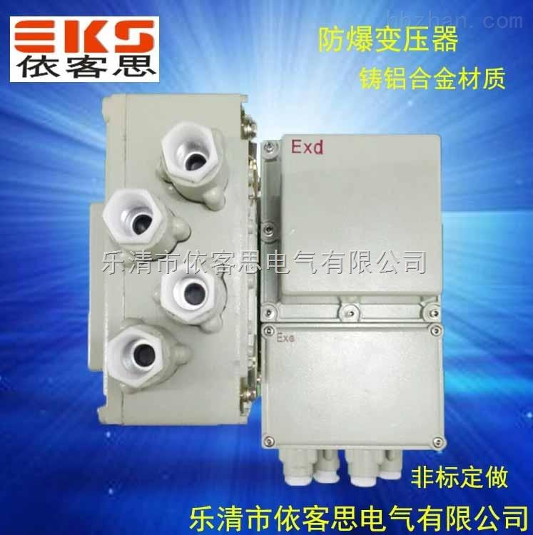 bhd51-c-g1/2三通平防爆接线盒4分防爆接线盒直销
