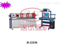 金屬線材反複彎曲試驗機符合標準GB238-2002