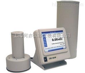 美國CAPINTEC CRC-55tW觸摸屏活度計