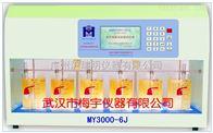 MY3000-6J混凝試驗攪拌儀器(彩屏)