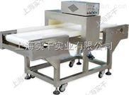 SG-海蜇食品金属检测仪