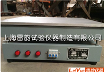電熱板特點說明_優質電熱板廠家直銷