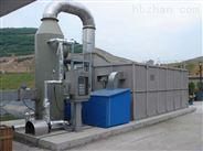 等离子光催化废气处理设备