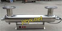 陝西西安水箱配套紫外線消毒器