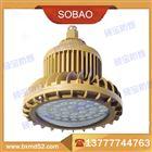 LED防爆燈80W  80w防爆高效節能LED燈 80W防爆LED泛光燈