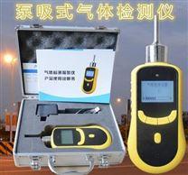LB-BZ泵吸氮氣(N2)氣體檢測儀