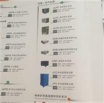 单机滤筒除尘器/单机滤袋除尘器