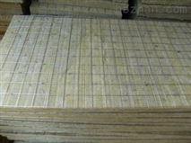專業生產 A級防火外牆保溫材料岩棉 優質防火隔音岩棉條