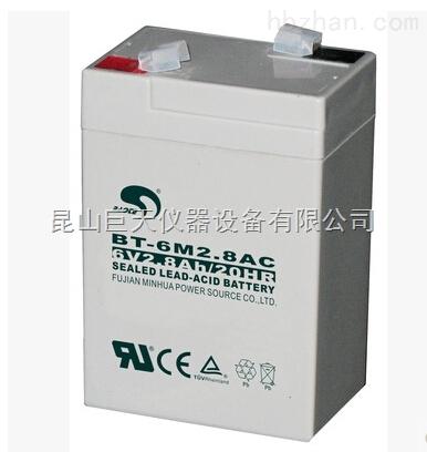 6V4AH电子秤配件(标签打印纸+三色报警灯+蓄电池)
