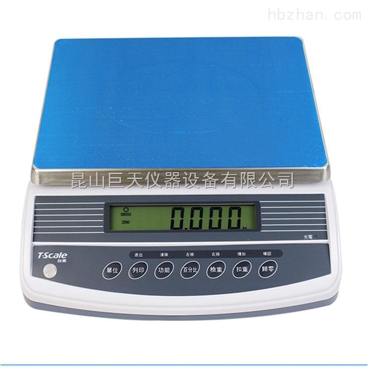 JSC-QHW台衡惠而邦3公斤电子桌秤/称