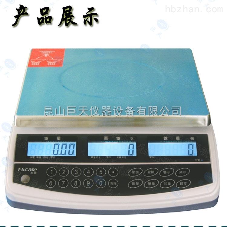 JSC-QHC台衡T-Scale-台衡精密测控(昆山)有限公司|品牌介绍
