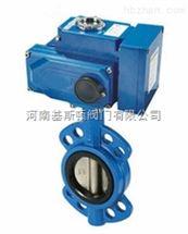D971F/X精小型电动调节蝶阀
