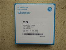 10347893WHATMAN沃特曼Pergamyn Paper 2122号称量纸100×100mm