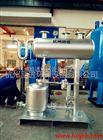 气动冷凝水回收机械泵