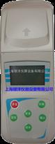 HC-2-200便攜式濁度儀