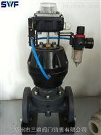 G641F-6UUPVC气动塑料隔膜阀