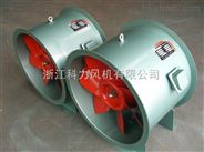 低噪音高效节能混流风机