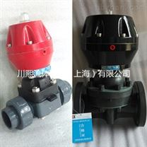 上海氣動蓋米隔膜閥