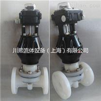 PVDF塑料氣動隔膜閥