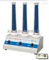 實驗室專用氣體淨化器