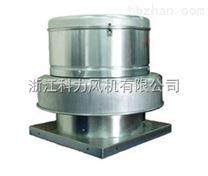 RTC鋁制屋頂風機