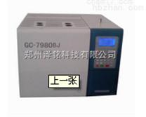 白酒分析專用氣相色譜儀廠家直銷