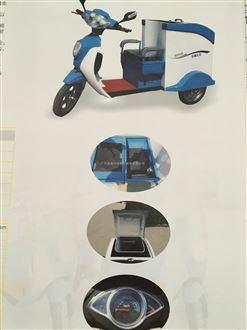 FS3009/BJ快速保洁车
