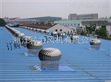 WWP无动力屋顶涡轮排风机