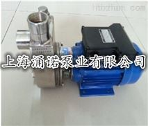 小型无堵塞不锈钢自吸油泵