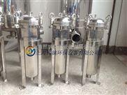 XYDL-1P1S-DL系列不锈钢滤袋式过滤器