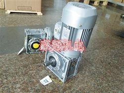 上海紫光减速机总代理