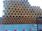 玻璃棉管厂家直销/玻璃棉保温管定做生产/离心玻璃棉保温管壳厂家
