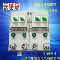 BXM51-14K防爆照明配電箱Q235防爆電源箱