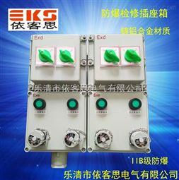 BXM51-14K防爆照明配电箱Q235防爆电源箱