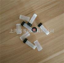 科进Qstep过滤小瓶KG6020(0.2μm,黑盖)