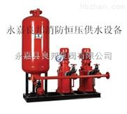 XQB消防气压给水设备