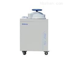 立式內循環50L全自動高壓滅菌器