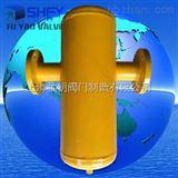 天然气气水分离器-铸钢天然气气水分离器