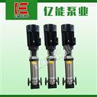 CDLF不锈钢多级管道离心泵