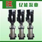 CDLF不锈钢轻型离心泵