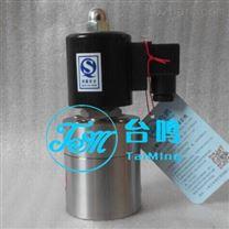 高壓電磁閥型號  超高壓電磁閥廠家