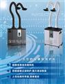 新款工业烙铁焊接废气净化器设备