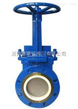 PZ73TC耐磨陶瓷刀型闸阀