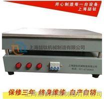 BGG-3.6KW電熱板安全耐用