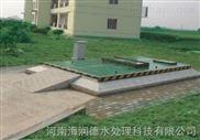 中牟电镀污水处理设备